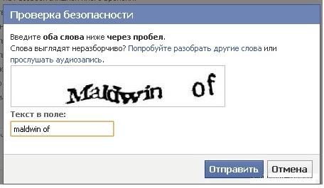 capcha-facebook