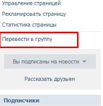 public-vk