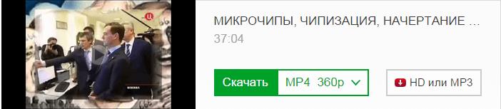 save-youtube