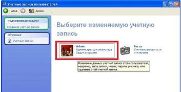 admin-edit-xp