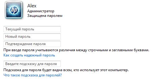 set-password