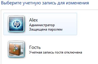 user-set