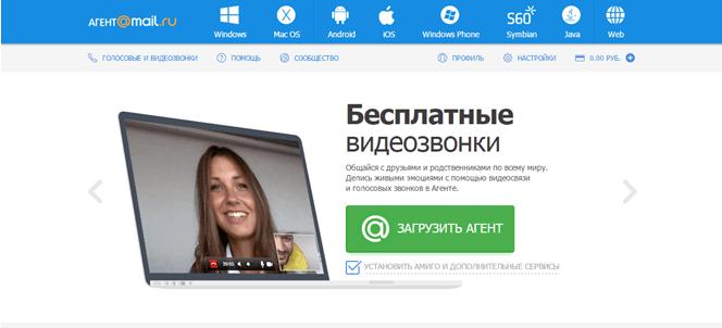 agent mail ru