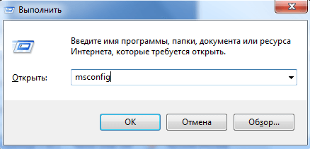 msconfig run