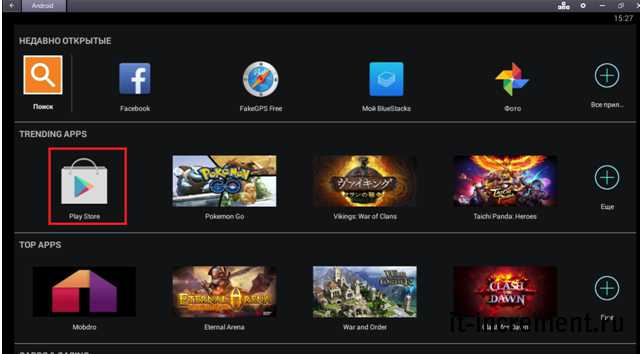 bluestacks playmarcet