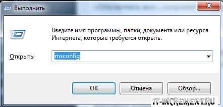Код ошибки 0x80070057 windows 10