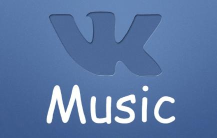 ne rabotaet musica vkontakte