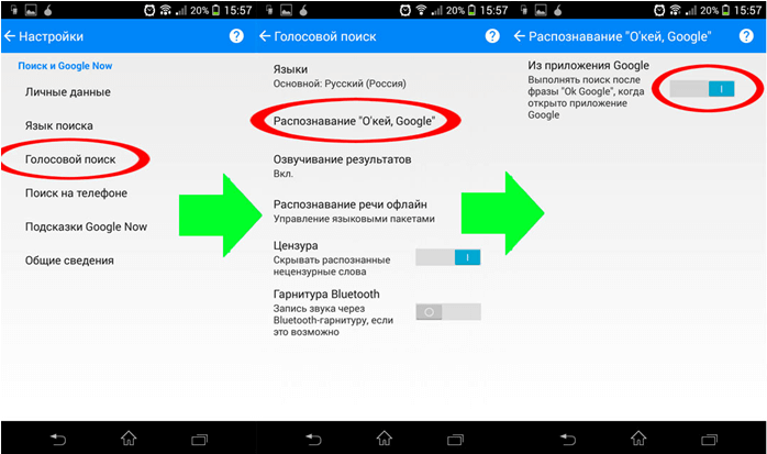 setting google android