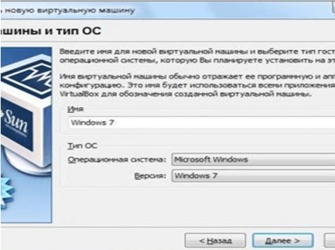 virtual machine dla mac