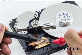 jestkiy disk