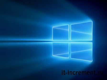 kak otkluchit obnovlenie windows
