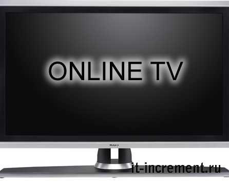 kak smotret tv online