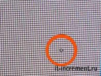 kak ubrat bitue pixeli
