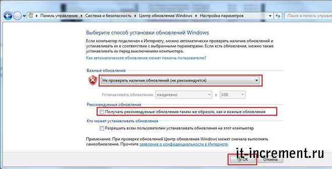 recomendachii obnovlenia windows