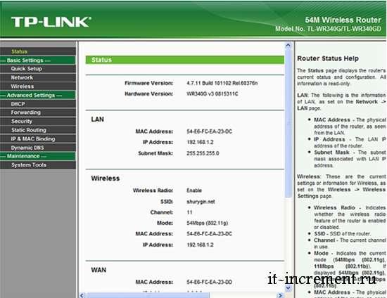 tp-link admin