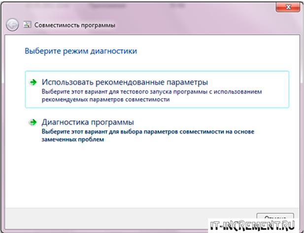diagnostika windows