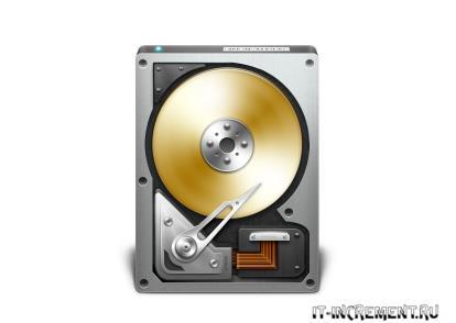 kuda ischezaet mesto na jestkom diske