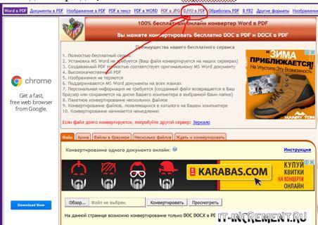 online konverter pdf