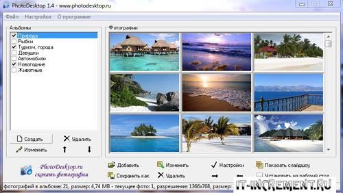 photodesktop