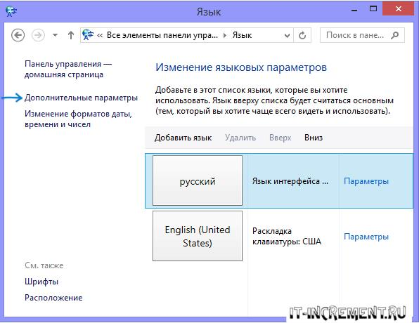 russkiy yazuk windows