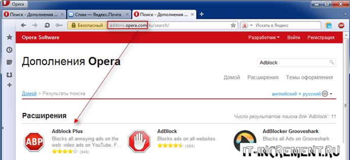 adblock opera