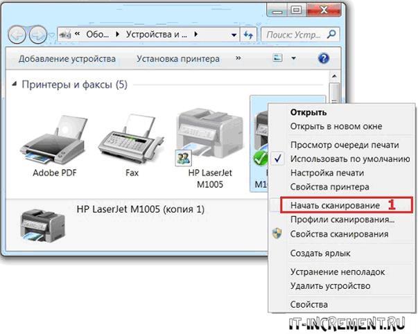 Как сканировать на компьютер через принтере epson