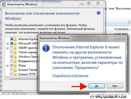 otkluchit explorer windows