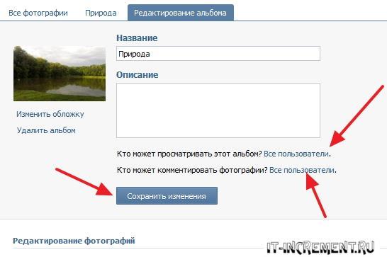 skrut foto vkontakte