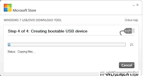 dvd download tool usb bootable