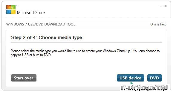 dvd download tool zagruzochniy