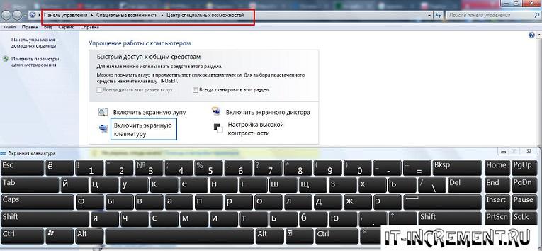 virtual klaviatura