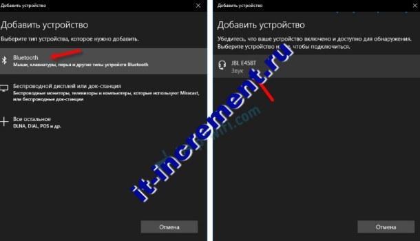 dobavit ustroystvo windows 10