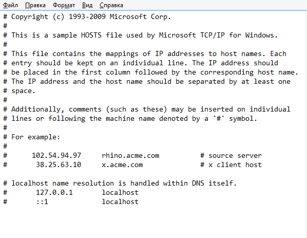 file-host