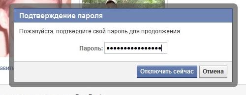 pas-facebook