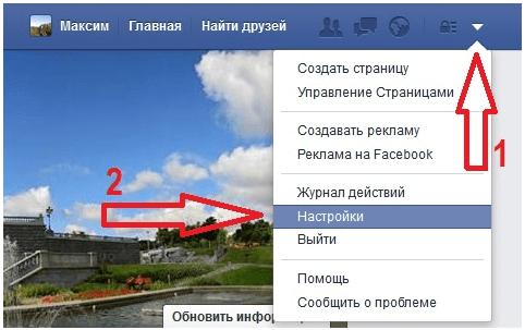 setting-facebook