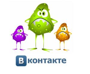 virus-vkontakte