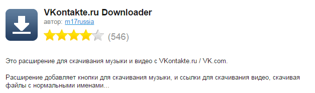 vk-downloader-opera
