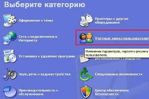 user-gide