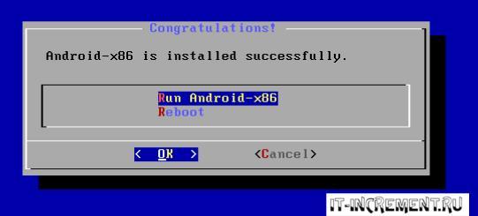 run android vm