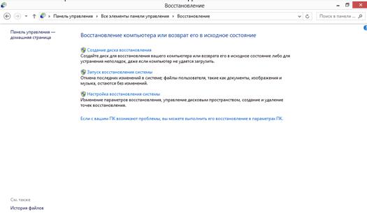 arhivirovanie windows 8