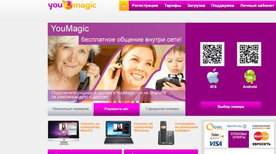 you magic