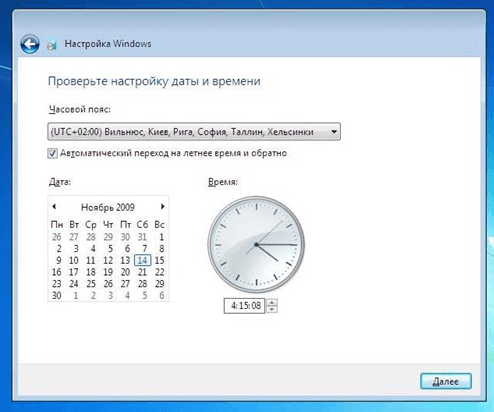 nastroyka chasov windows