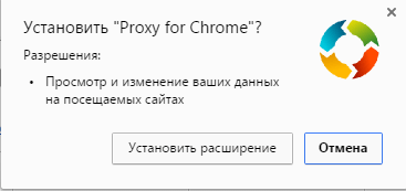 proxy chrome
