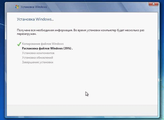 raspakovka file windows