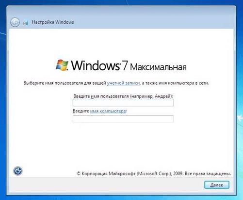 uchetnaya zapis windows