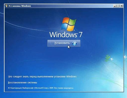 ustanovit windows