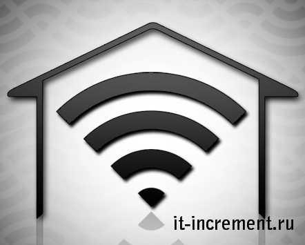 kak podkluchit wifi doma