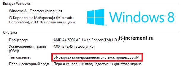 versia windows