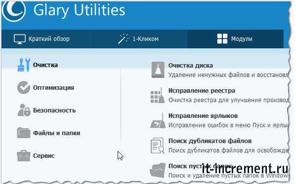 clary utilities