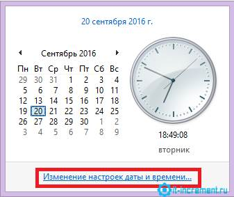 data windows